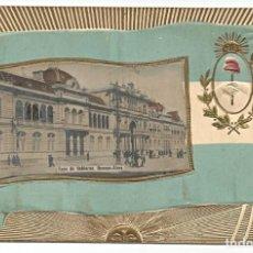 Cartes Postales: BUENOS AIRES - ARGENTINA - SIN DIVIDIR - RELIEVE - 1903 - ESCUDO ARGENTINA - CASA DEL GOBIERNO. Lote 254075025