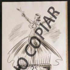 Postales: ILUSTRACIÓN DE ALAJALOV. ILUSTRACIÓN EXTRAÍDA DE LIBRO CONMEMORATIVO. USA. AÑO 1950.. Lote 254177245