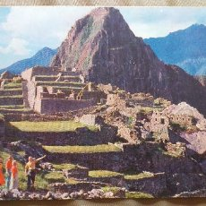 Postales: PERU-V54-RUINAS INCAS DE MACHU PICCHU-PERU. Lote 262820770
