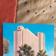 Postales: PERU-V54-LIMA SHERATON HOTEL Y TORRE DEL CENTRO CIVICO. Lote 262821380