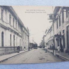 Postales: SAN JOSE DE COSTA RICA AVENIDA DE ROGELIO FERNANDEZ GUELL TRANVIA GENTE. Lote 263536310