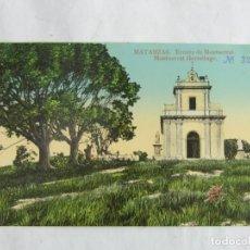 Postales: POSTAL DE MATANZAS, CUBA, ERMITA DE MONTSERRAT, NO CIRCULADA.. Lote 263555105