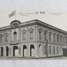 Postales: POSTAL DEL PALACIO DEL OBISPO, CIENFUEGOS, CUBA, NO CIRCULADA.. Lote 263555720