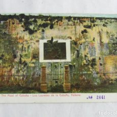 Postales: POSTAL DE LOS LAURELES DE LA CABAÑA, HABANA, CUBA, NO CIRCULADA. ED. ROTOGRAPH.. Lote 263557370