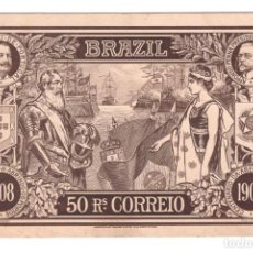 Postales: BRASIL - CENTENARIO DA ABERTURA DOS PORTOS - CIRCULADA EN 1909. Lote 265857994