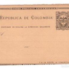 Postales: ENTERO POSTAL DE COLOMBIA - SIN CIRCULAR. Lote 265859314
