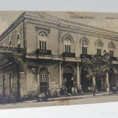 Cartes Postales: TARJETA POSTAL DE CUBA. ESTACION DE FERROCARRIL. CARDENAS.. Lote 266858824