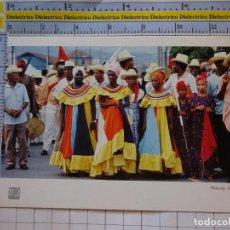 Postales: POSTAL DE CUBA. AÑO 1997. SANTIAGO DE CUBA, MUJERES FESTIVAL CULTURA CARIBEÑA 92. 275. Lote 268993519