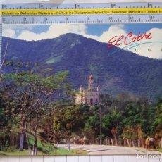 Postales: POSTAL DE CUBA. SANTIAGO DE CUBA, SANTUARIO DE LA VIRGEN DE LA CARIDAD DEL COBRE. 0. Lote 268994599