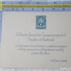 Postales: TARJETA POSTAL DE GUATEMALA. DIRECTOR DE COMUNICACIONES AÑO 1946. CORREOS TELÉGRAFOS. 0. Lote 270187738