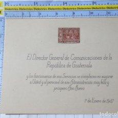 Postales: TARJETA POSTAL DE GUATEMALA. DIRECTOR DE COMUNICACIONES AÑO 1947. CORREOS TELÉGRAFOS. 0. Lote 270187753