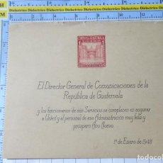 Postales: TARJETA POSTAL DE GUATEMALA. DIRECTOR DE COMUNICACIONES AÑO 1948. CORREOS TELÉGRAFOS. 0. Lote 270187763