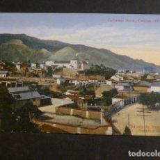 Postales: CARACAS VENEZUELA ENTRADA. Lote 275056993