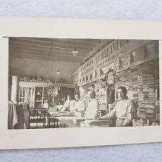 Postales: BAVIACORA MEXICO LA HABANERA IGLESIAS Y SANJURJO NOVEDADES CONFECCION MODA 1929 FOTOGRAFICA. Lote 276251803