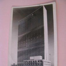 Postales: POSTAL FOTOGRÁFICA DE NUEVA YORK. EDIFICIO DEL ONU. NEW YORK, UNITED NATIONS HEADQUARTERS.. Lote 277562433