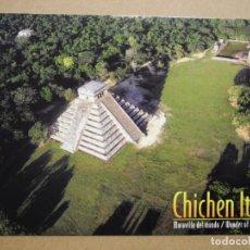 Cartoline: YUCATAN. MEXICO. VISTA AÉREA DE LA PIRÁMIDE DE CHICHEN ITZA. NUEVA. Lote 278803573