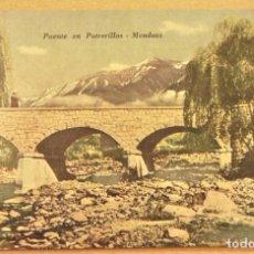 Postales: POSTAL DE MENDOZA (ARGENTINA).PUENTE EN POTRERILLOS SIN ESCRIBIR. Lote 278956938
