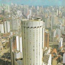 Postales: SAO PAULO HILTON - BRASIL. Lote 279333548