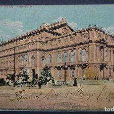 Postales: BUENOS AIRES (ARGENTINA) , TEATRO COLON, POSTAL CIRCULADA DEL AÑO 1917. Lote 285440043
