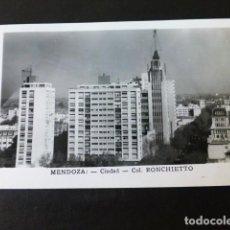 Postales: MENDOZA ARGENTINA POSTAL. Lote 285545248