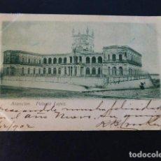 Postales: ASUNCIÓN PARAGUAY PALACIO LÓPEZ. Lote 286747503