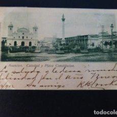 Postales: ASUNCIÓN PARAGUAY CATEDRAL Y PLAZA DE LA CONSTITUCIÓN. Lote 286747568
