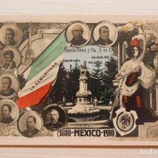 Postales: POSTAL, MÉXICO, CENTENARIO DE LA INDEPENDENCIA, 1810-1910, LAPATI-BERT. Lote 288082963