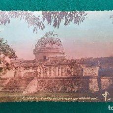 Postales: POSTAL EL CARACOL (1947) RUINAS DE CHICHENITZA MERIDA - MEXICO. Lote 288710058