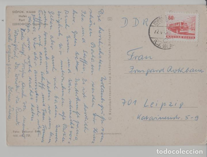 Postales: LOTE A-POSTAL HUNGRIA MATA SELLOS - Foto 2 - 288908438