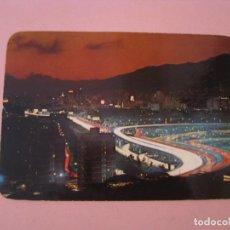Postales: POSTAL DE VENEZUELA. CARACAS. CIRCULADA 1986.. Lote 289259753