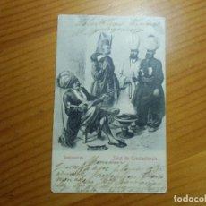 Postales: POSTAL CIRCULADA A MADRID.SALUT DE CONSTANTINOPLE.JANNISSAIRES.CA.1905.. Lote 297094053