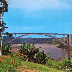 Postales: PARAGUAY. PUENTE DE LA AMISTAD. NUEVA. COLOR. Lote 297095328