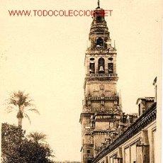 Postales: CORDOBA - PATIO DE LOS NARANJOS Y TORRE DE LA CATEDRAL. (FOTOTIPIA HAUSER Y MENET-MADRID). Lote 11968727