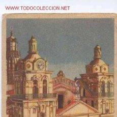 Postales: CORDOBA - LA CATEDRAL. Lote 23523485