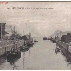 Postales: ALGECIRAS , CADIZ. Lote 16026470