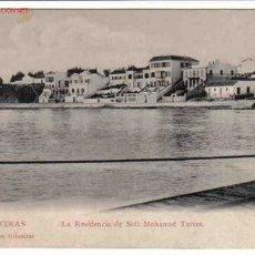 Postales: ALGECIRAS , CADIZ. Lote 16010261