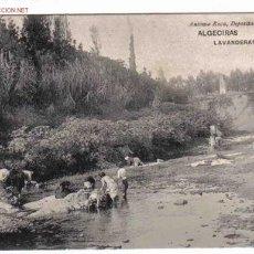 Postales: ALGECIRAS , CADIZ. Lote 15786818