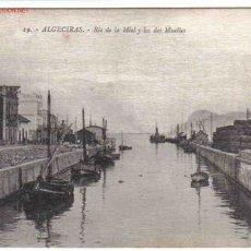 Postales: ALGECIRAS , CADIZ. Lote 16026471