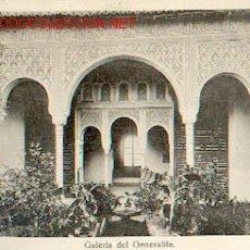 Cartes Postales: GRANADA - GALERÍA DEL GENERALIFE, DE RAYADO CONTINUO NO INDICA EL EDITOR. Lote 10389990