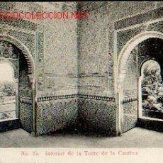 Postales: GRANADA - ALHAMBRA - INTERIOR DE LA TORRE DE CAUTIVA. Lote 1098641