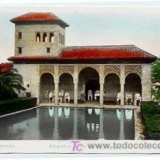 Postales: GRANADA. ALHAMBRA. TORRE DE LAS DAMAS. ED ARRIBAS 120. COLOREADA. SIN CIRCULAR. Lote 3467417
