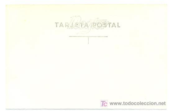 Postales: UBEDA portal gótico y bacón barroco de la parroquia de San Pablo ......... Sin circula - Foto 2 - 15906884