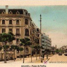 Postales: TARJETA POSTAL. MÁLAGA: PASEO DE REDING . Lote 18779819