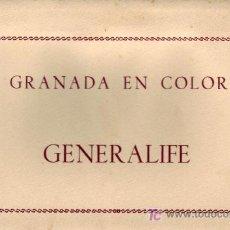 Postales: DESPLEGABLE-GRANADA EN COLOR. EN TOTAL 10 POSTALES. Lote 27575201
