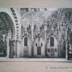 Postales: POSTAL DE LOS AÑO 1905 B&W. CÓRDOBA: ARCADA ÁRABE SOBRE MIRAH MEZQUITA . Lote 5173396