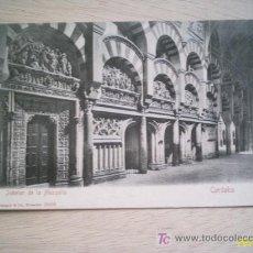 Postales: POSTAL DE LOS AÑO 1905 B&W. CÓRDOBA: INTERIOR DE LA MEZQUITA . Lote 5173410