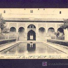 Postales: POSTAL DE GRANADA: GALERIA DEL PATIO DE LOS ARRAYANES (SEÑAN Y GONZALEZ NUM.16). Lote 5241145