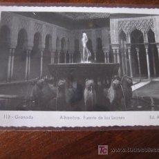 Postales: ALHAMBRA FUENTE DE LOS LEONES. Lote 5503387