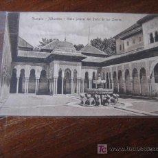 Postales: VISTA GENERAL DEL PATIO DE LOS LEONES. Lote 5503408