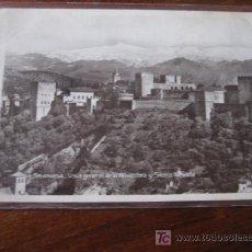 Postales: VISTA GENRAL DE LA ALHAMBRA Y SIERRA NEVADA. Lote 5503446